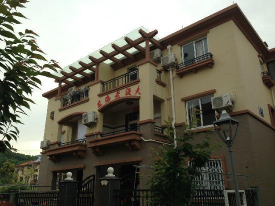 Zhujiajian Donghai Laoyufu Inn