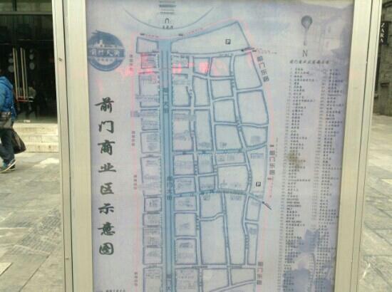 Qianmen Main Street Mall: 商业街地图