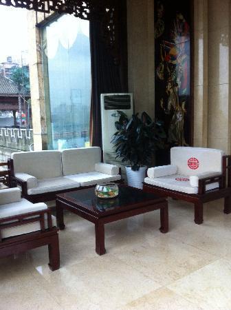 Chongqing Hongyadong Hotel : 接待