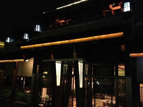 Angsana Hangzhou: 后院