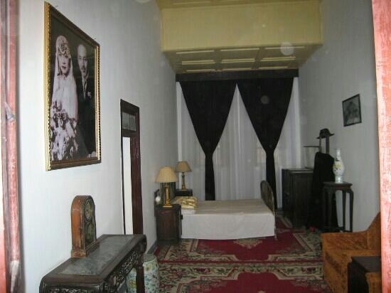 Chiang Kai-shek's Residence: 蒋介石