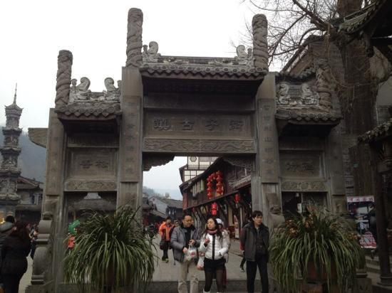 Jiezi Ancient Town: 崇州