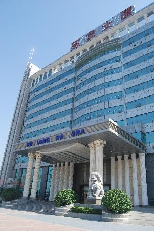 Xindu Hotel Xi'an Xifeng Road: 大门