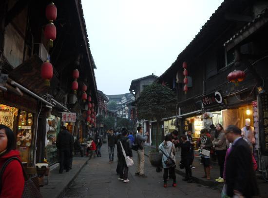 Ci Qi Kou (Porcelain Village): 磁器口街景