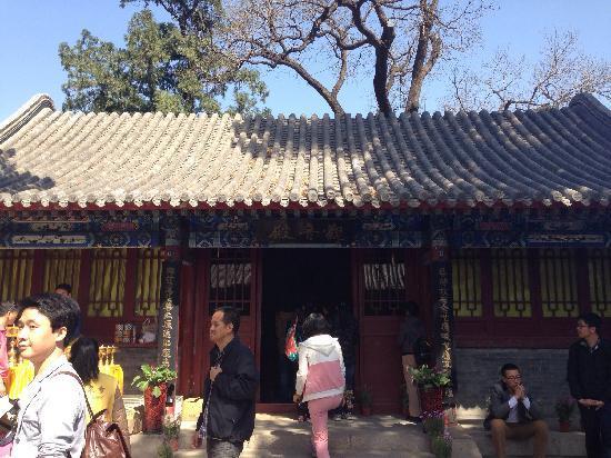 Beijing Longquan Temple: 北京龙泉寺
