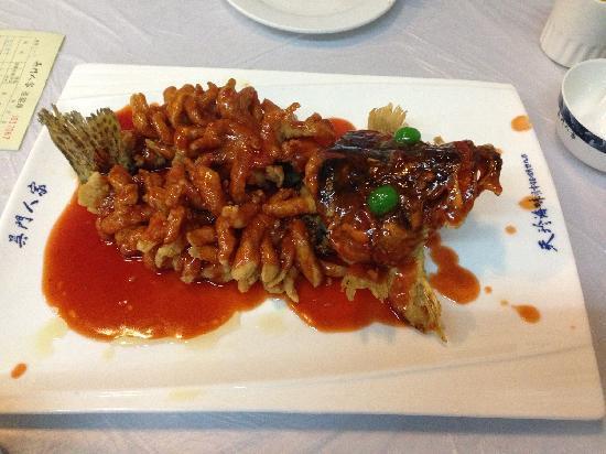 Wu MenRen Jia (Pan Ru Xiang) : 松鼠桂鱼