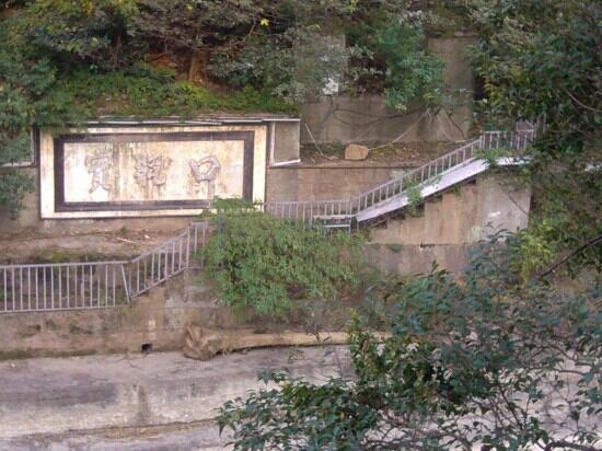 Baokouping Scenic Spot: 都江堰水里工程的一个重要设计