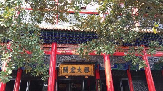Mt. Lushan National Park: 庐山