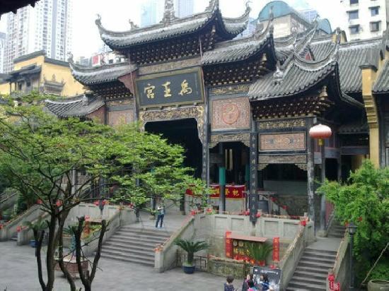 Chongqing Huguang Assembly Hall : 1