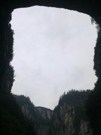 Wulong Tiankeng Three Bridges: 2