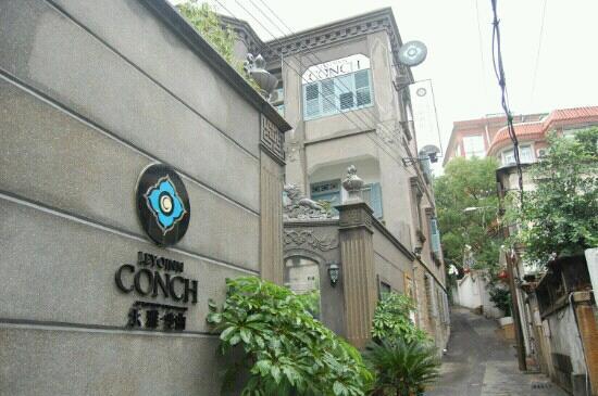 Conch Hotel: 乐雅箜曲
