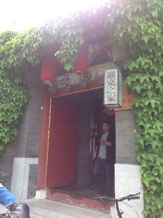 Michael's House: 门口