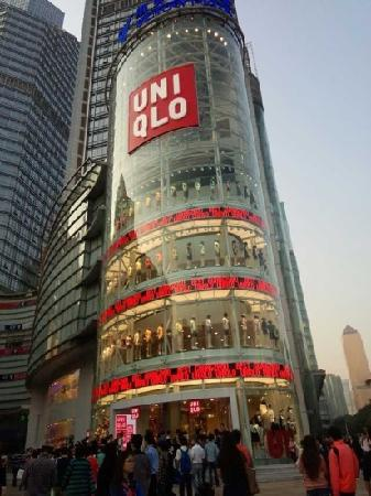 Victory Plaza (Guangzhou) - 2020 All You Need to Know