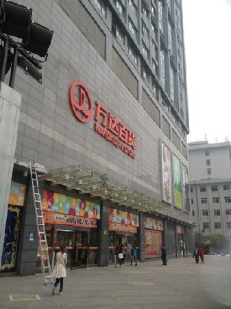 Wanda Plaza (lijiacun)