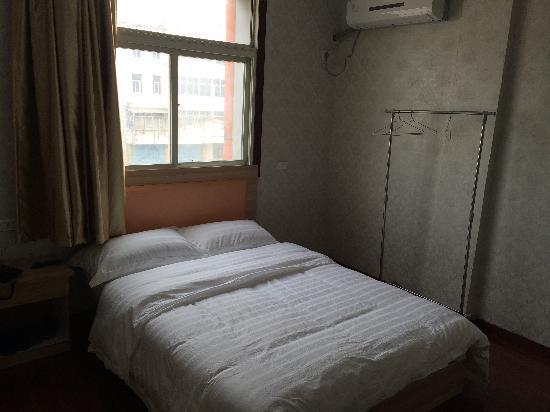 Zhuoyuan Express Hotel