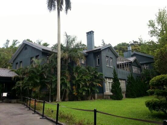 C.K.S. Shilin Residence Park: 士林官邸