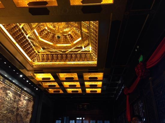 Sihong county, จีน: 屋顶