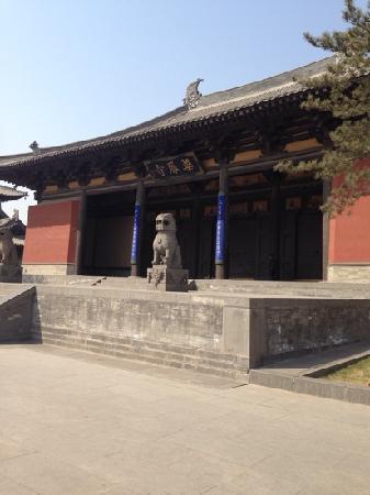 Chaoyang County, China: 大门