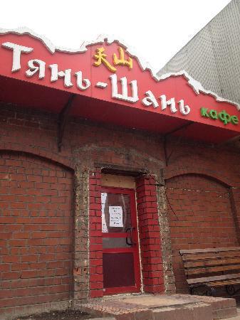 Tyan-Shan