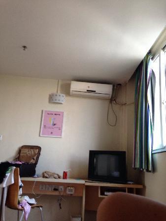 7 Days Inn Guangzhou Airport Road: 经济房