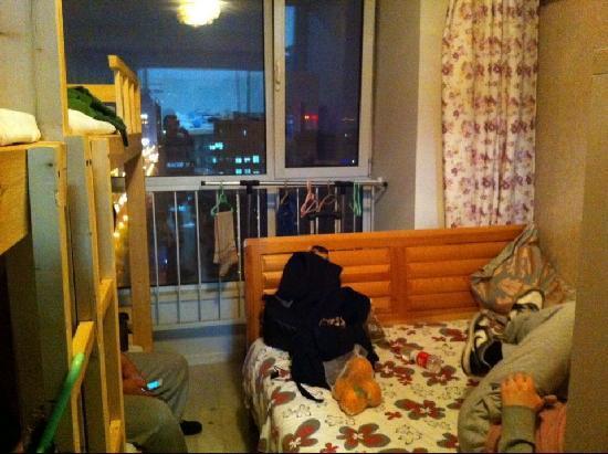 Shinan District Youth Hostel