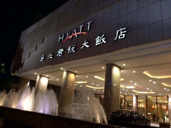 Grand Hyatt Taipei: 饭店正门