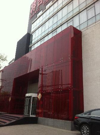 Jiangtai Art Hotel: 不错