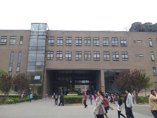 Peking University (Beijing Da Xue): 第二教学楼