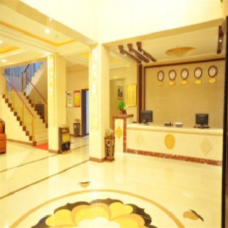 Qi Lian Hotel: 酒店前厅