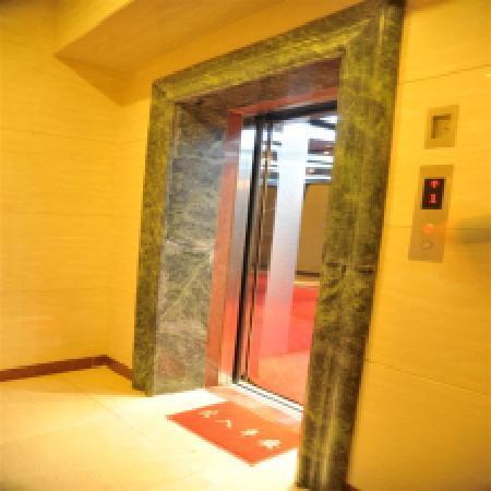 Qi Lian Hotel: 电梯设施