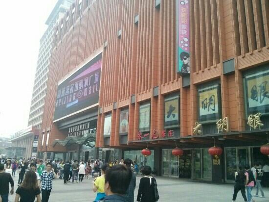 Wangfujing Street : 王府井新燕莎