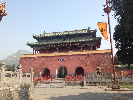 Zhongyue Temple: 中岳庙