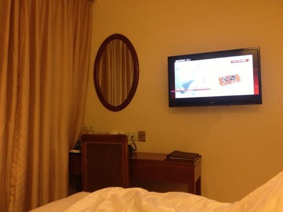 GreenTree Inn Beijing Guangmingqiao Express Hotel: 格林豪泰