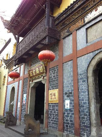 Chongqing Huguang Assembly Hall : 湖广会馆