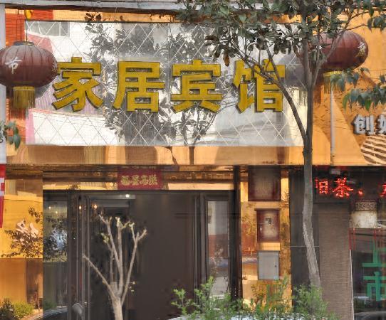 Jiaju Express Motel: 宾馆正门
