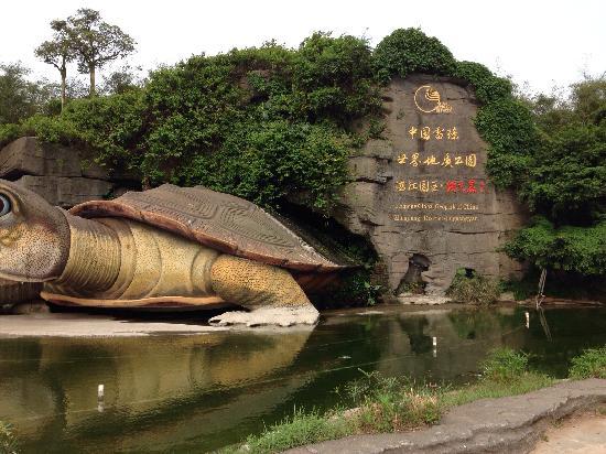 Huguangyan Scenic Area: 环境真好,天然氧吧