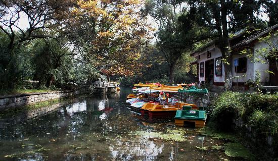 Huaxi Park: 花溪秋日