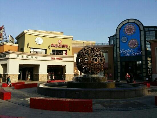 Solana: 燕莎商圈里的欧洲小镇