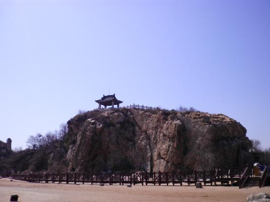 Pigeon Nest Park: 鹰角岩