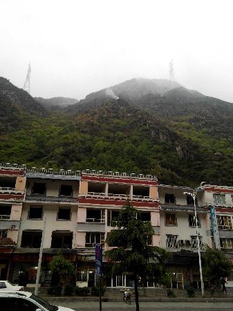 Xinduqiao Town: 41