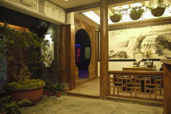 Landu Yashe Hostel: 前台
