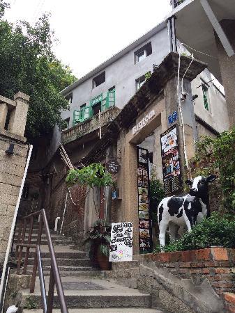 Gulangyu Backstreet Youth Hostel