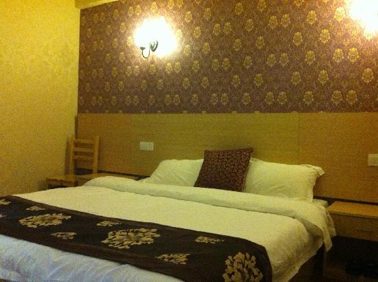 Huanmeng Hotel