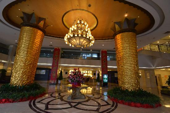 Fu'an, Trung Quốc: 酒店大堂
