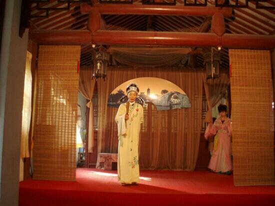 Kun Opera Museum: 昆曲博物馆里的实景演出
