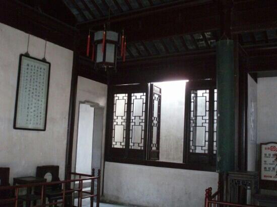 Former Residence of Tang Bohu: 唐伯虎家里很有钱啊!
