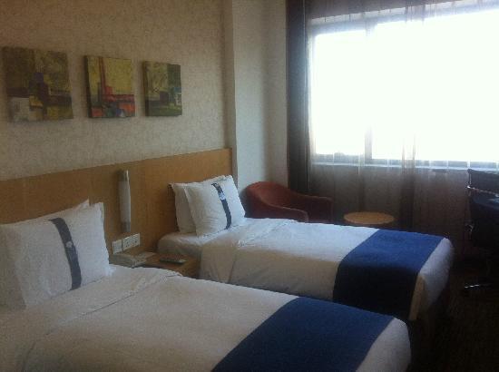 Holiday Inn Express Beijing Wangjing: 客房
