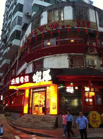 YueYang LaoXu Xia Wei