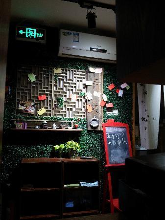 Qingchao Hostel : 进门处