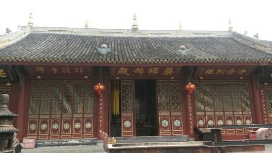 Wuyin Temple
